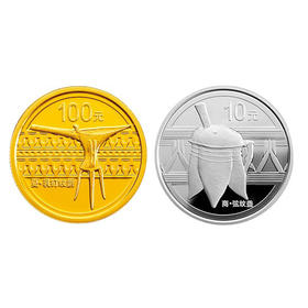 2012中国青铜器第一组金银套币