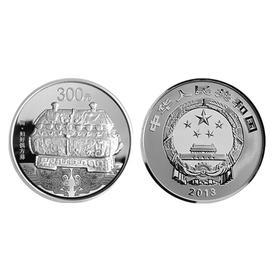 2013中国青铜器第二组公斤银币