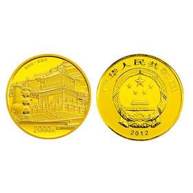 2012中国佛教圣地五台山5盎司金币