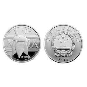2012中国青铜器第一组1盎司银币