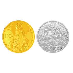 2013中国佛教圣地普陀山纪念金银套