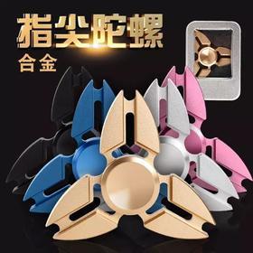 解压神器 指尖陀螺  三角螃蟹 三叶陀螺颜色随机