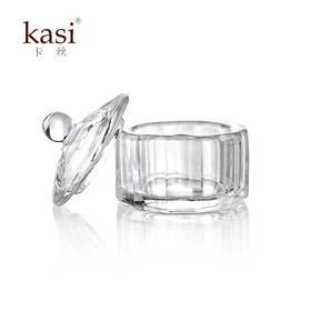 KaSi  带盖水晶杯 做水晶甲 装水晶液 洗笔水杯子