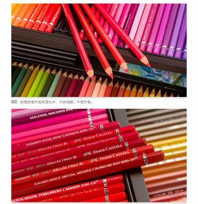 德国辉柏嘉Faber-Castell艺术家水溶性彩铅 120色彩色铅笔木盒