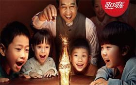 8.1参观可口可乐工厂,探索可乐制作的奥秘吧!