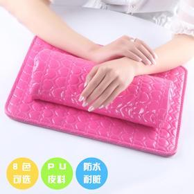 KaSi 美甲手枕+手垫套装 PU防水耐脏