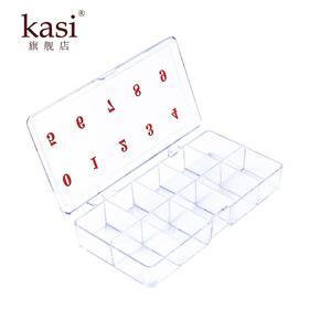 KaSi 10格甲片盒 假指甲甲片钻石水钻收纳盒