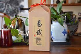 2017年易武散茶160克散装生茶