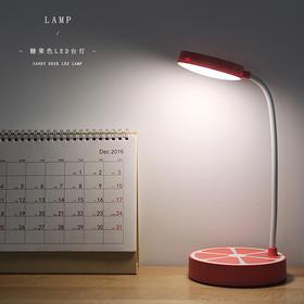 【包邮】可充电式糖果色led台灯   寝室必备 文具