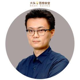 8月12日杭州李松蔚《为何愈亲近的人关系愈难处理》丨通识课【会员免费】