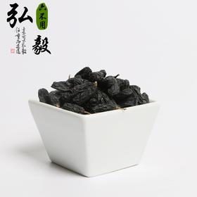 【弘毅六不用生态农场】六不用 乌兹别克斯坦黑加仑葡萄干(小果500g装)