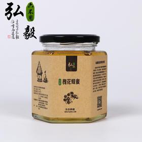 【弘毅六不用生态农场】六不用 农家自产 洋槐蜜 槐花蜜(500g)
