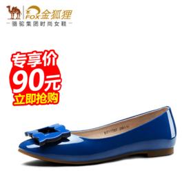 【精选特惠】【骆驼子品牌-金狐狸】金狐狸女鞋浅口漆皮低跟平底方头单鞋女61F117007