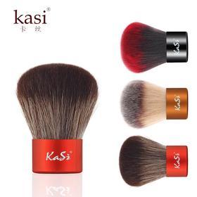 KaSi 美甲刷 化妆美容刷 去除打磨指甲灰尘工具指甲刷 绒毛刷