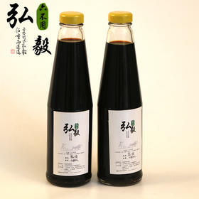 【弘毅六不用生态农场】六不用 无防腐剂 无增鲜剂 古法工艺酱油 每份2瓶(900ml)