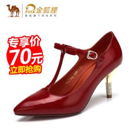 【精选特惠】FOX/金狐狸漆皮T型丁字鞋女鞋单鞋尖头浅口高跟鞋细4F27002