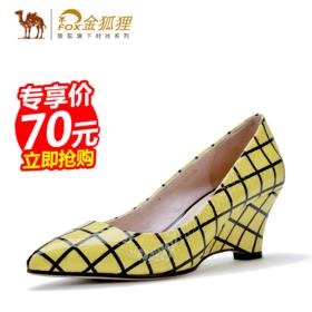 【精选特惠】fox金狐狸 真皮浅口坡跟单鞋女高跟鞋尖头格子5F22001