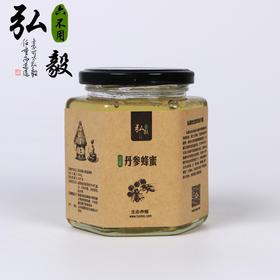 【弘毅六不用生态农场】六不用 农家自产 丹参蜜蜂蜜(500g)