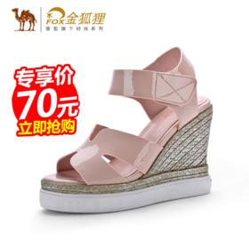 【精选特惠】fox金狐狸坡跟女鞋 防水台魔术贴凉鞋女5F52013