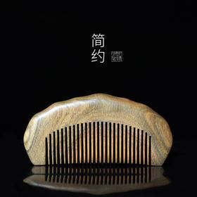 周广胜绿檀木梳天然檀香整木雕刻正宗檀木小梳子随身便携款送礼物