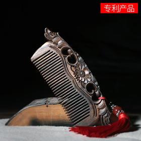 周广胜天然沉贵宝木梳欧式雕花木梳子定制送女友老婆实用礼物