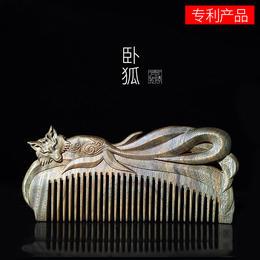 周广胜卧狐正宗绿檀香木梳子天然整木细齿按摩梳便携创意定制礼物