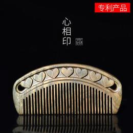 周广胜绿檀木梳子便携木梳子雕花木梳送女友送老婆礼物品定制