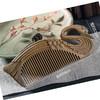 周广胜天鹅绿檀木梳子雕花便携细齿木梳送女友礼品创意礼物细齿梳 商品缩略图2