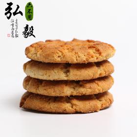 【弘毅六不用生态农场】 桃酥饼 六不用面粉花生油 柴鸡蛋等原料制作 每份720g