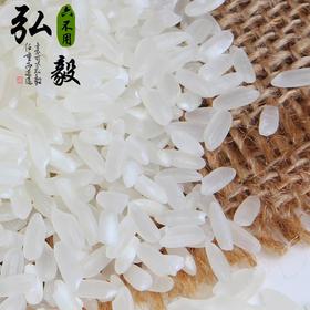 【弘毅六不用生态农场】六不用 黑龙江 五常大米 稻花香 5斤