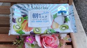 Saborino早安面膜晨间60秒免洗清洁补水面膜男女32枚