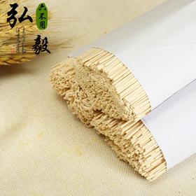 【弘毅六不用生态农场】六不用 手工挂面 自留种小麦 面条3.3斤