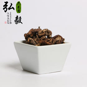 【弘毅六不用生态农场】六不用 野生榛菇 榛蘑(300g)