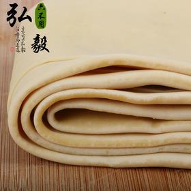 【弘毅六不用生态农场】六不用 豆腐皮 自种笨黄豆加工 3斤/份