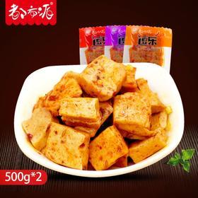 都市派逗乐豆腐散装批发蒸豆干整箱小包装豆制品零食多口味1000g