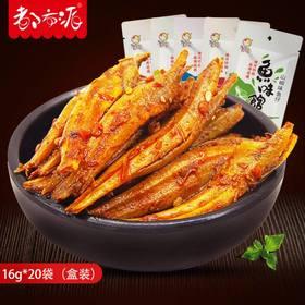 都市派小鱼仔320gX1盒四川特产零食小吃麻辣风味毛毛鱼即食小鱼干