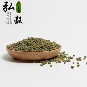 【弘毅生态农场】六不用 绿豆 老品种 小绿豆(2斤装)三份以上包邮