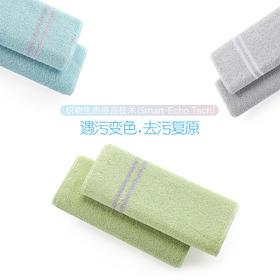 【生态纯棉智能毛巾】 自动感应清洁度,隔绝细菌,柔软吸水