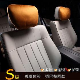 高级车载按摩头枕靠枕