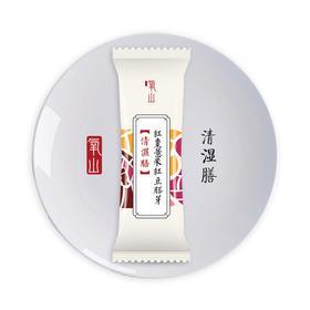 【三十年磨一剑】清湿膳 红枣薏米红豆胚芽粉(湿气杀手 美白祛痘 亮泽气色)