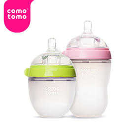 可么多么comotomo 硅胶防胀气宝宝奶瓶