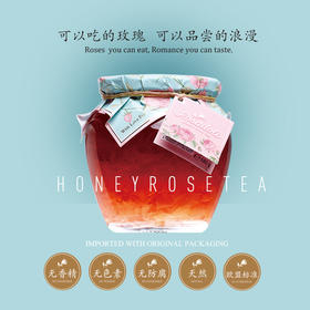 保加利亚进口 罗丝多丽(Rosadoli)蜂蜜玫瑰茶 玫瑰花茶冲饮680g