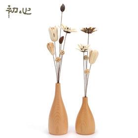 初心 木质欧式简约花瓶创意插花瓶干花瓶满天星试管花瓶摆件客厅