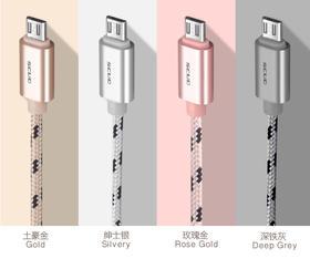 飞毛腿三星手机充电线安卓通用usb数据线2A充电器快充线单头1米 20年品牌 飞毛腿打造 合金编织线