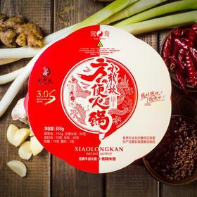 【米饭版和牛肉版】小龙坎方便火锅 只要一瓶矿泉水就能吃的地道四川火锅