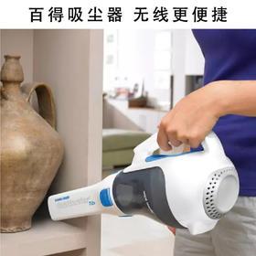 【百年品牌 享誉全球】百得吸尘器家用无线吸尘机静音手持无绳吸尘器强力款DV7210