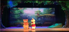 【已售罄】7月29、30日儿童剧《跟屁熊之妈妈去哪儿》