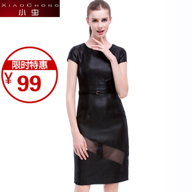 【精选特惠】【骆驼子品牌-小虫】小虫夏季款新款欧美时尚圆领短袖连衣裙修身显瘦短裙女X5LY0399B