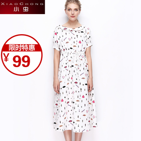 【精选特惠 】【骆驼子品牌-小虫】时尚娃娃领套头米白高腰中长款连衣裙女印花公主裙X5ALY0028