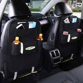 汽车座椅收纳袋